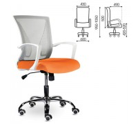 Кресло MG-306, белый пластик, хром, оранжевое