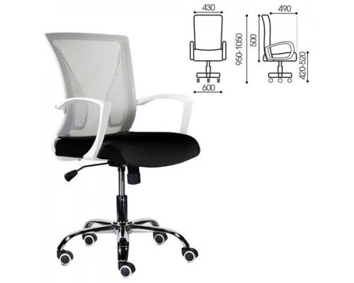 Кресло MG-306, серое/черное, белый пластик, хром