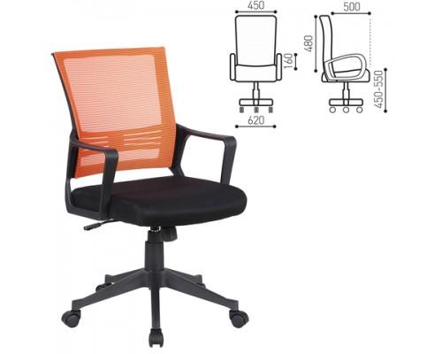 Кресло MG-320, черное/оранжевое