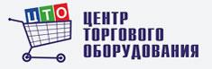 Центр торгового оборудования,  г. Оренбург